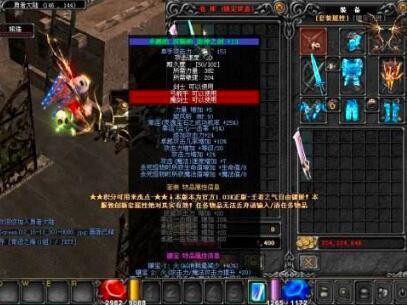 在热血传奇手游电脑版里选择装备一定是看主属性和角色匹配