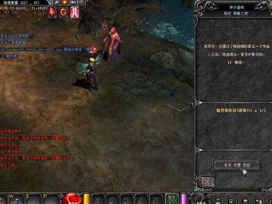 三转的热血传奇手游电脑版角色应该把控哪些细节点