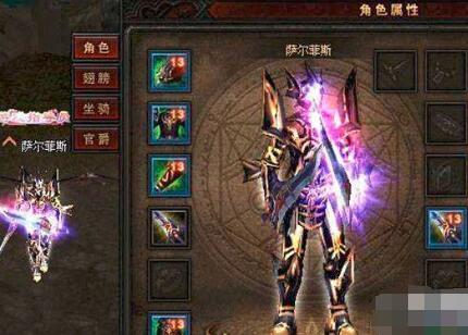 角色在传奇手游版中装备应该进行合理配备