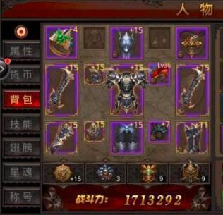 角色在传奇手游版里提升战斗力的方法很多