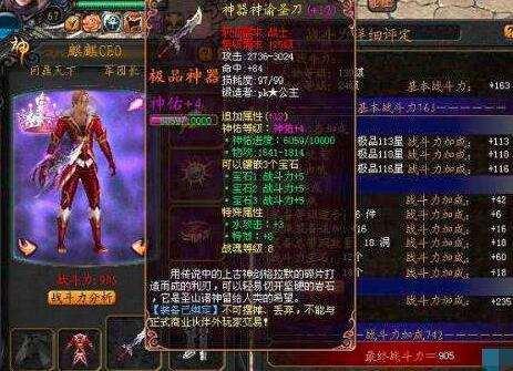 角色等级提升在热血传奇手游电脑版中的首要任务