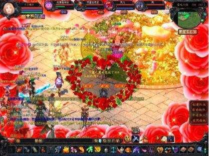 热血传奇手游电脑版中的结婚系统让游戏更有趣味性