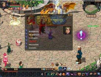 热血传奇手游电脑版里快速提升等级的方法汇总分享给玩家