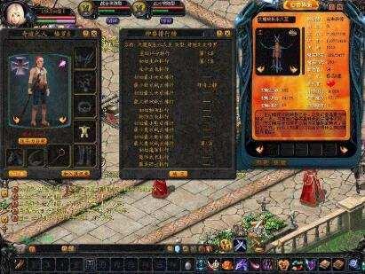 在热血传奇手游电脑版中战士的各等级的铠甲有哪些呢?