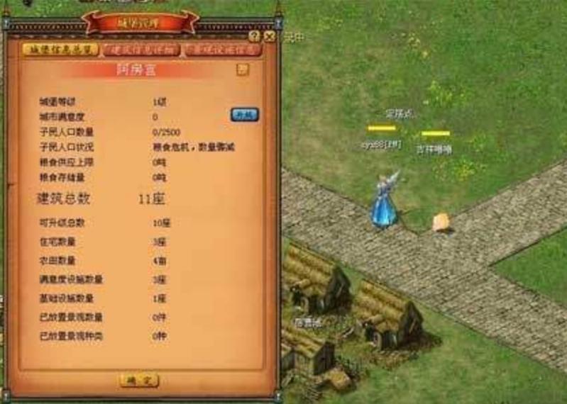 傳奇類手遊哪個好遊戲中增加的城堡係統玩法具體是有哪些資源