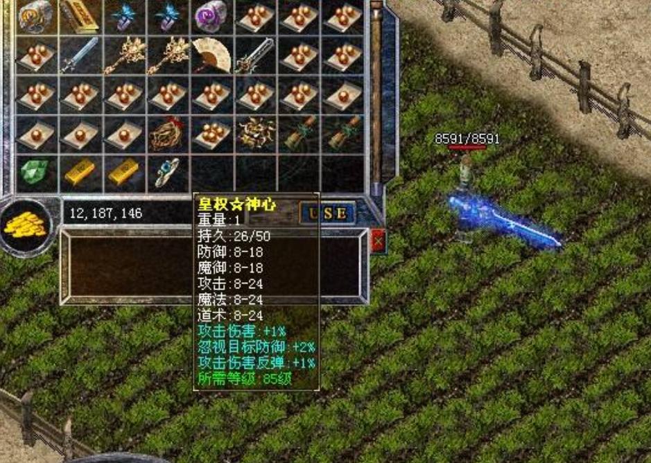 熱血傳奇手遊電腦版遊戲裏的戰士專業技能大歸納詳細介紹