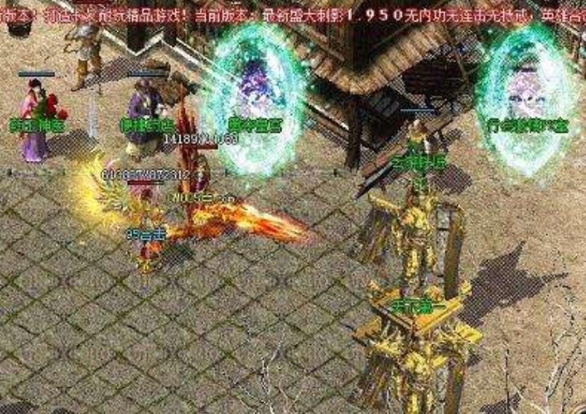 玩家在传奇手游版里常见有关传送的指令讲解