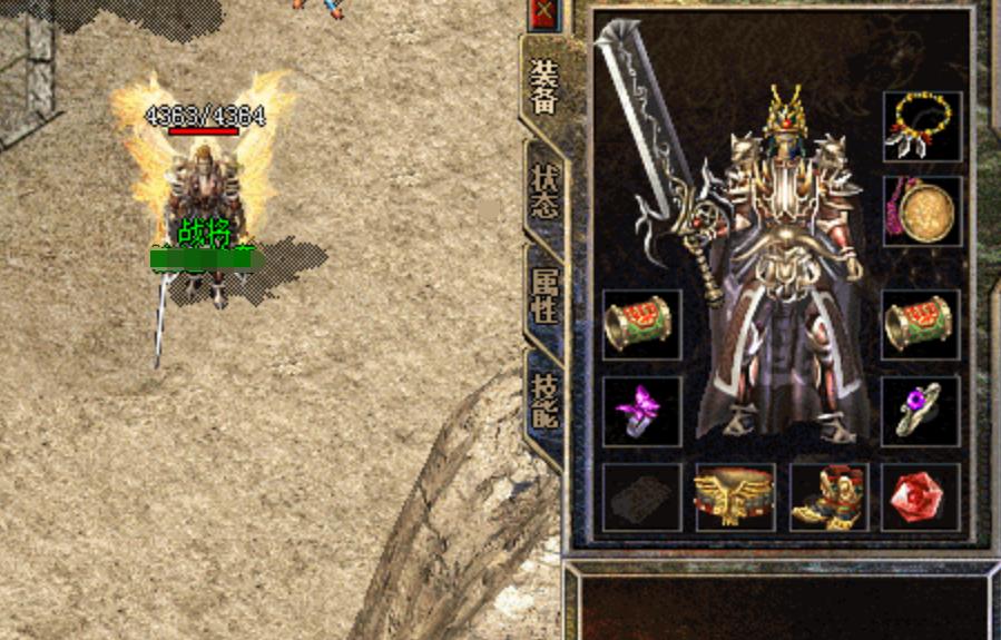 在传奇类手游哪个好中玩家铸造角色武器需要讲究什么技巧