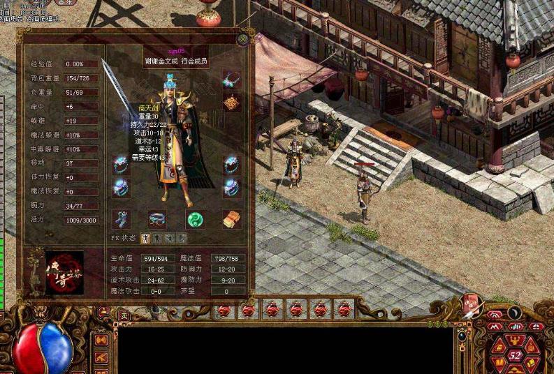 玩家角色要转职需要在手游传奇中如何操作