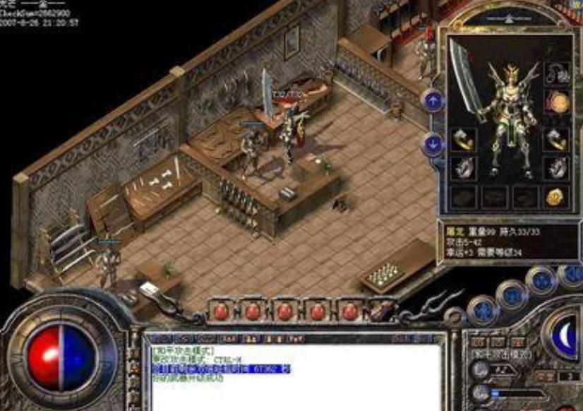 热血传奇手游电脑版中骨灵与灵祭到底是什么?
