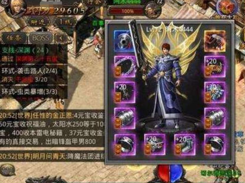 如何帮扶传奇类手游哪个好角色在游戏中的战斗力提升