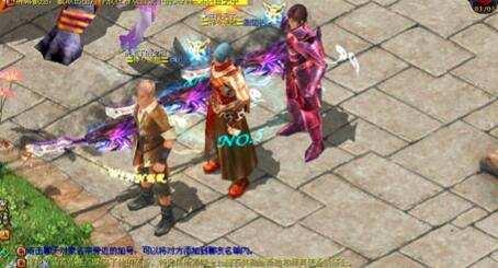 玩家在传奇手游版里必须掌握好的技巧