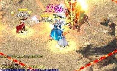 不同的玩家使用热血传奇手游电脑版达到的效果就不同