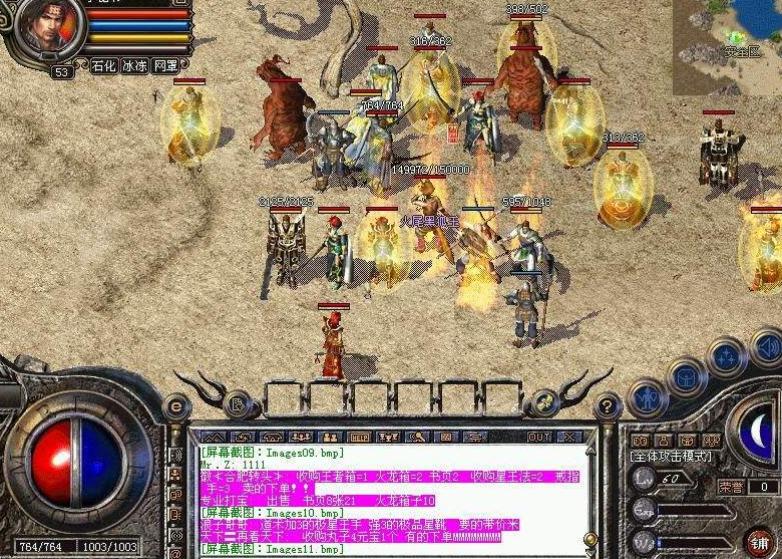 热血传奇手游电脑版人物角色技能神之修炼的神格引导