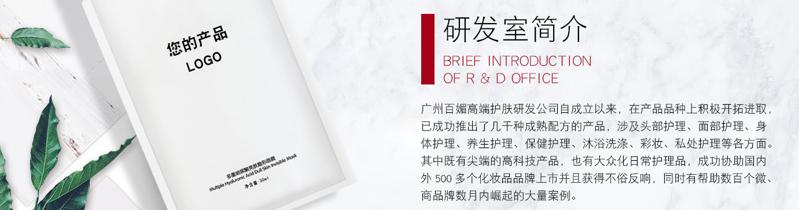 云集在廣州的靠譜化妝品oem代工廠怎么找