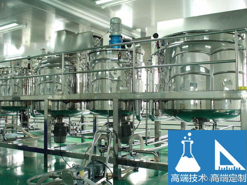 精华液oem产品的生产对厂家有哪些具体要求
