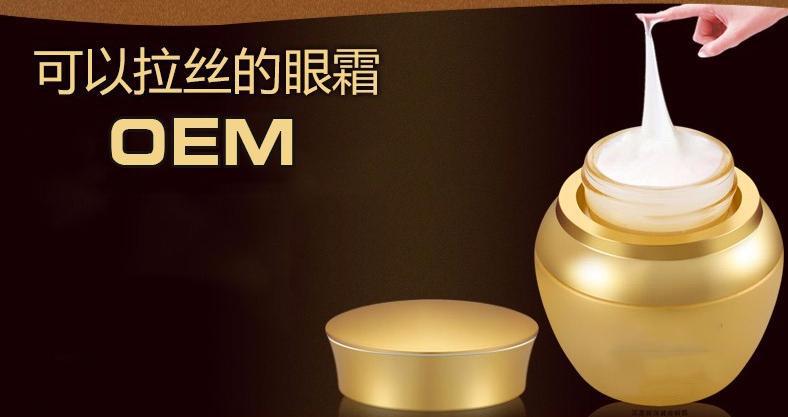与广州化妆品代加工企业合作你要注意的问题你知道多少