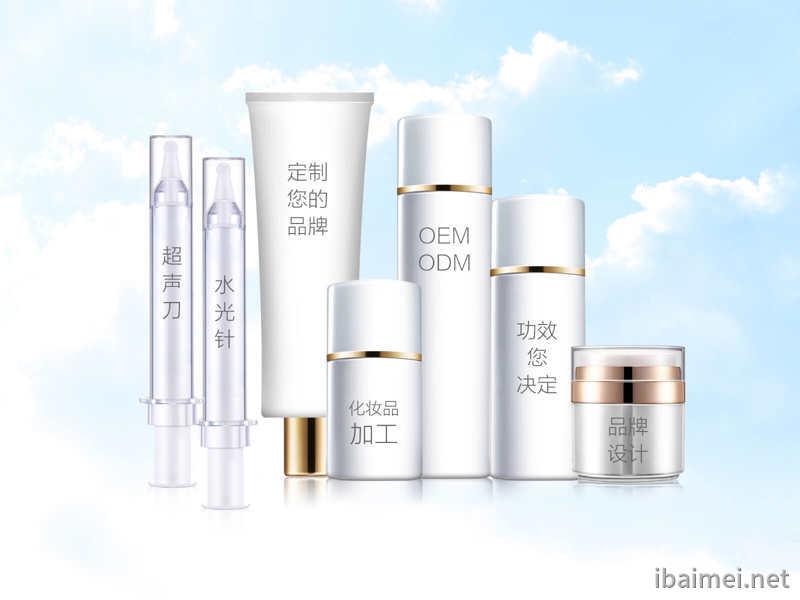 化妆品代加工让我们一起与品牌商来关爱水做的女人吧