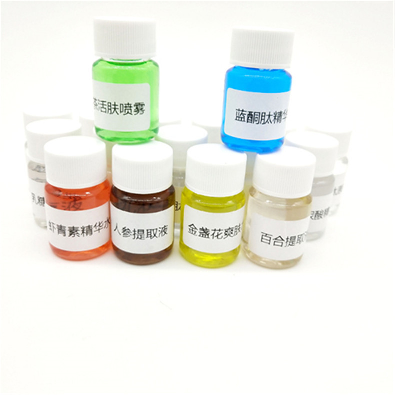 試用瓶裝樣品10ml美容院專供小樣化妝品oem代加工