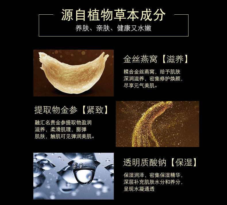 胶原蛋白蚕丝燕窝面膜oem加工贴牌