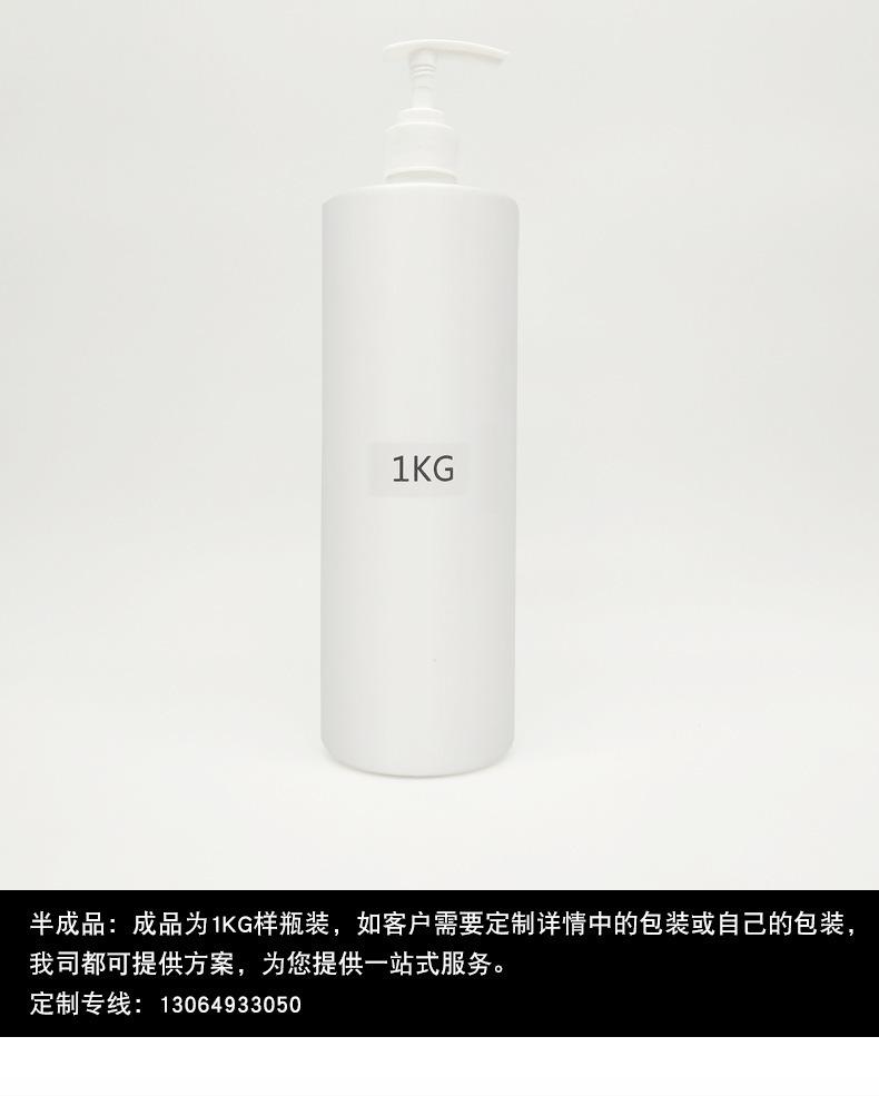 深层清洁控油泡沫氨基酸洗面奶oem代加工