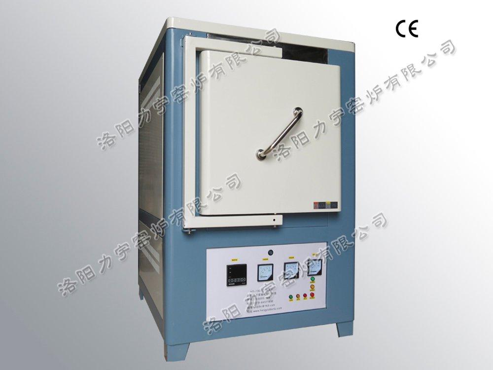 高溫熱處理爐LYL-12RL