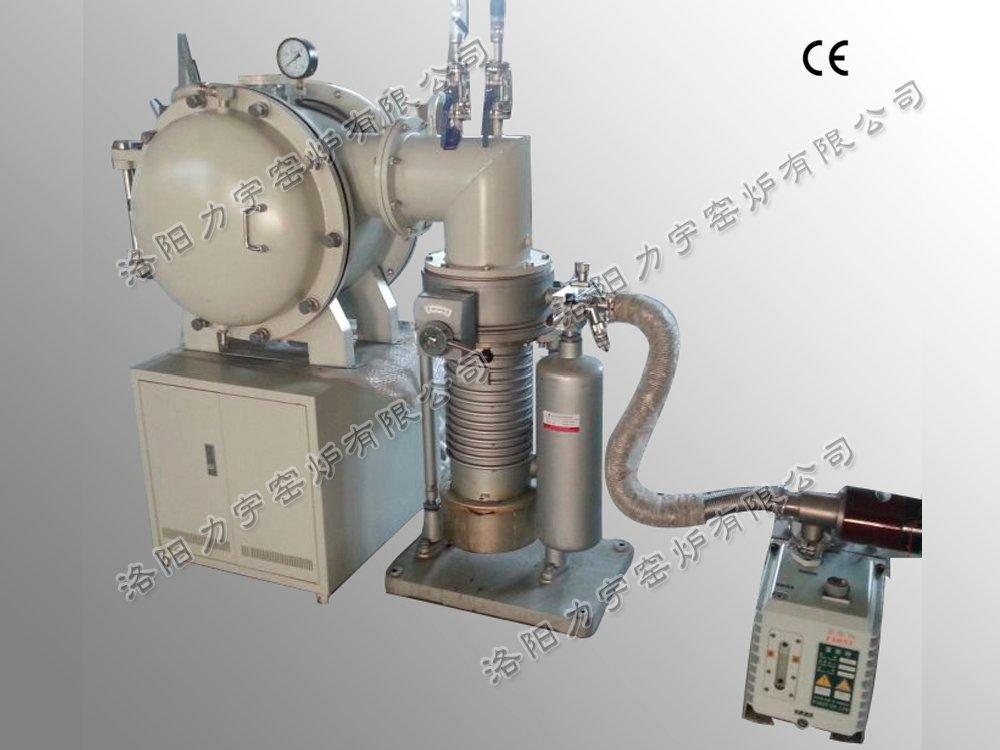 高溫真空爐LYL-14ZKL