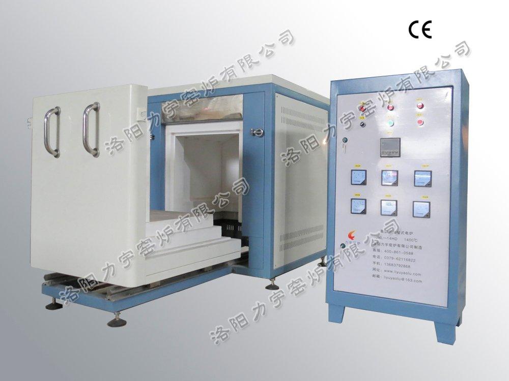 高溫臺車式熱處理爐 LYL-14CL