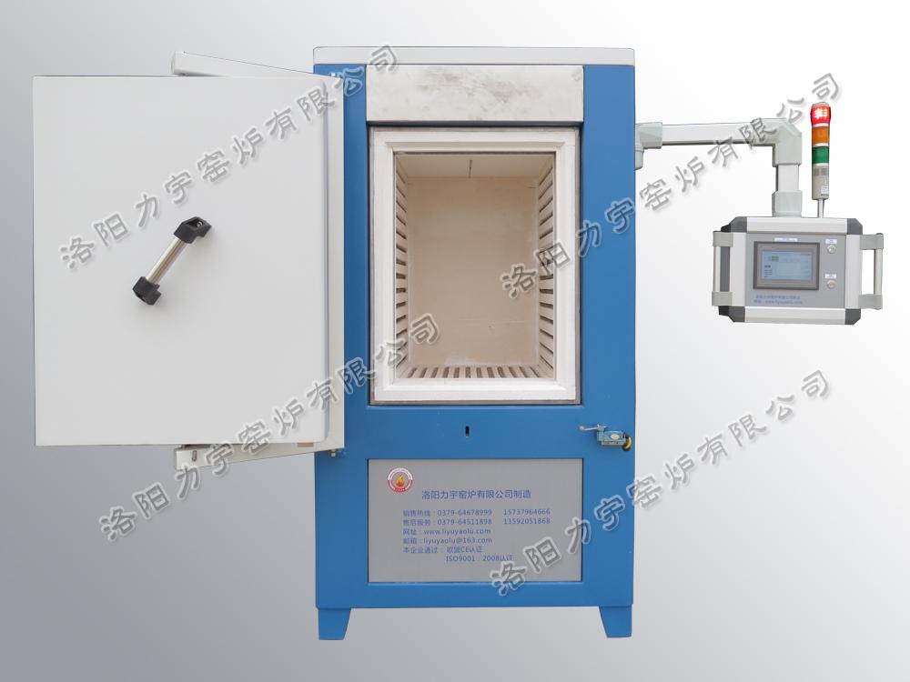 便捷型智能立式電爐LYL-18LT