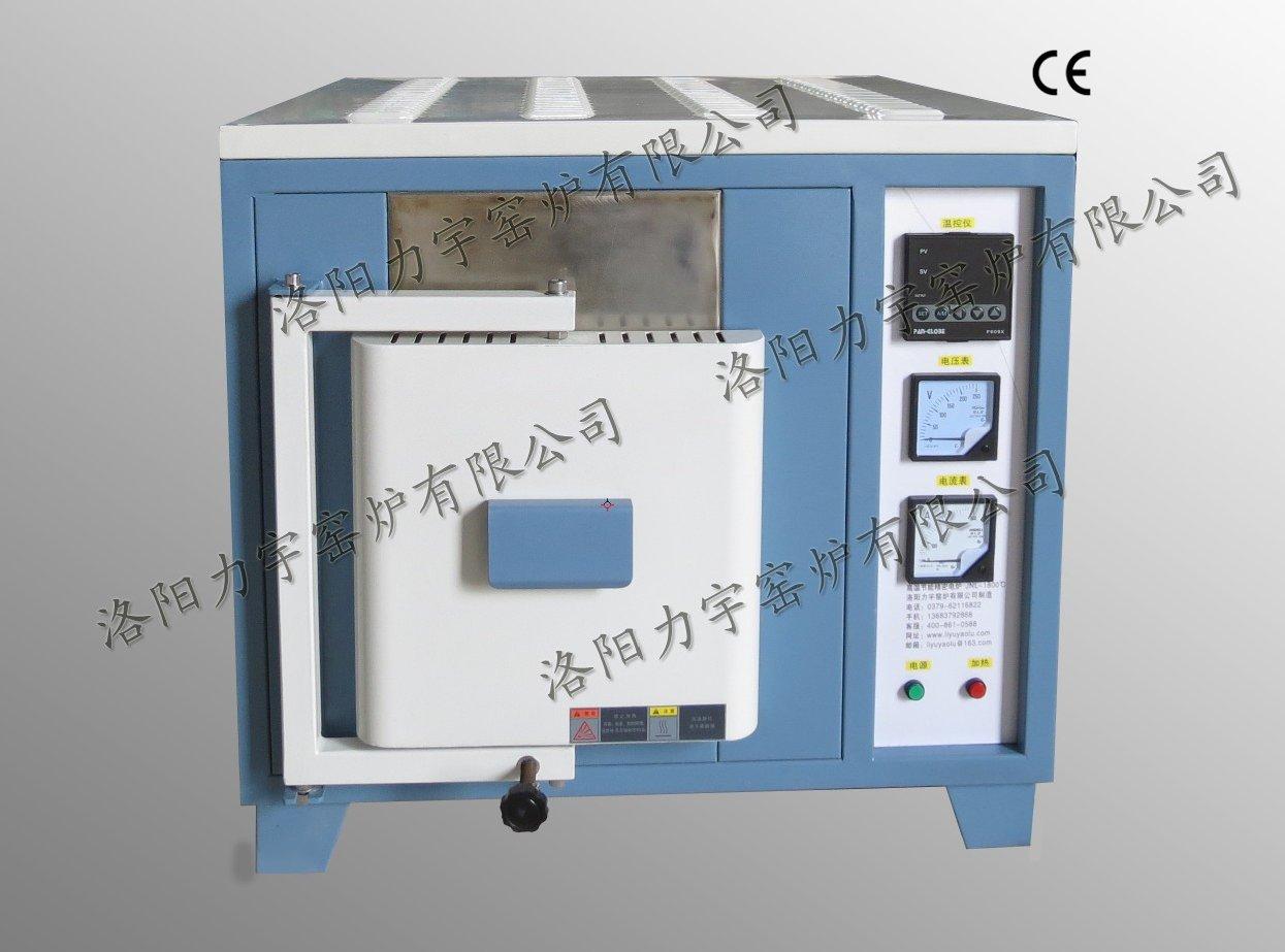 高溫箱式電阻爐  LYL-17XB