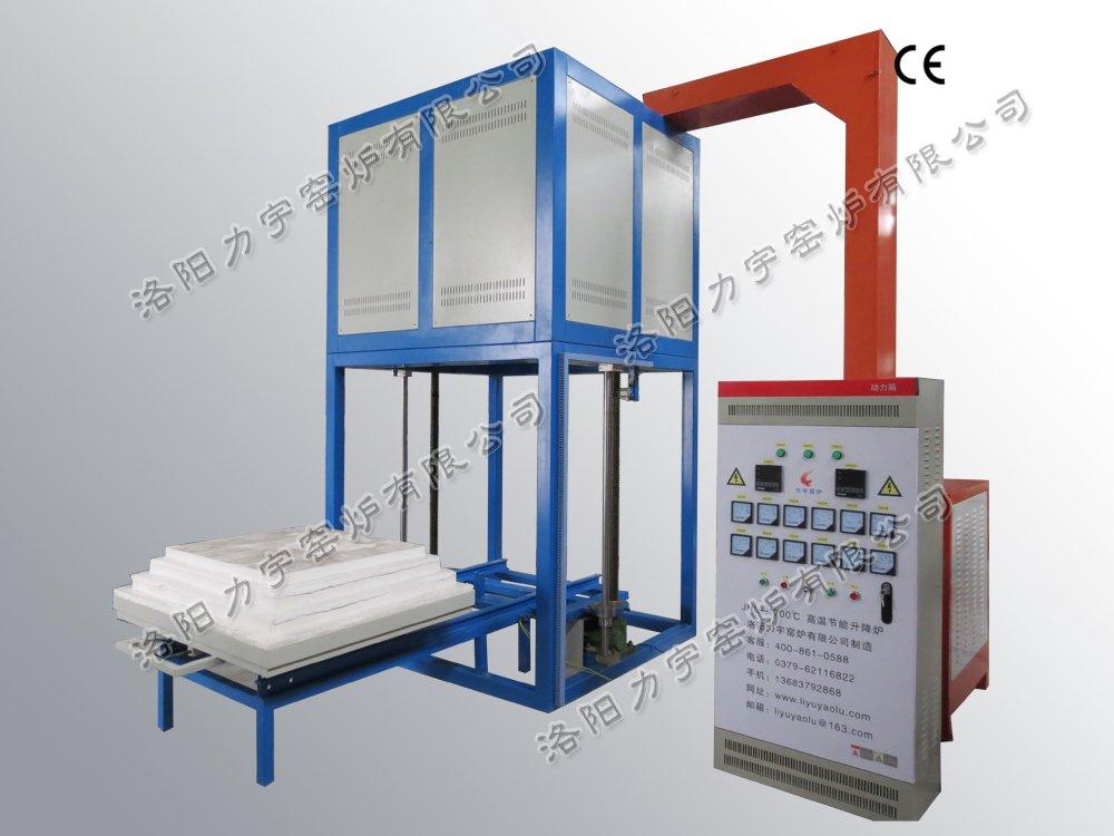 高溫升降爐LYL-17S