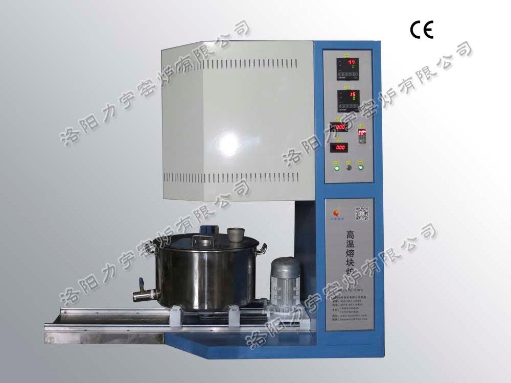 高溫節能精密自動粉碎熔塊爐  LYL-17R