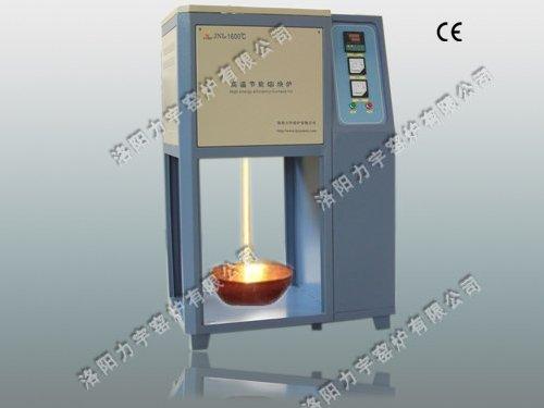 高溫熔塊爐LYL-16RK