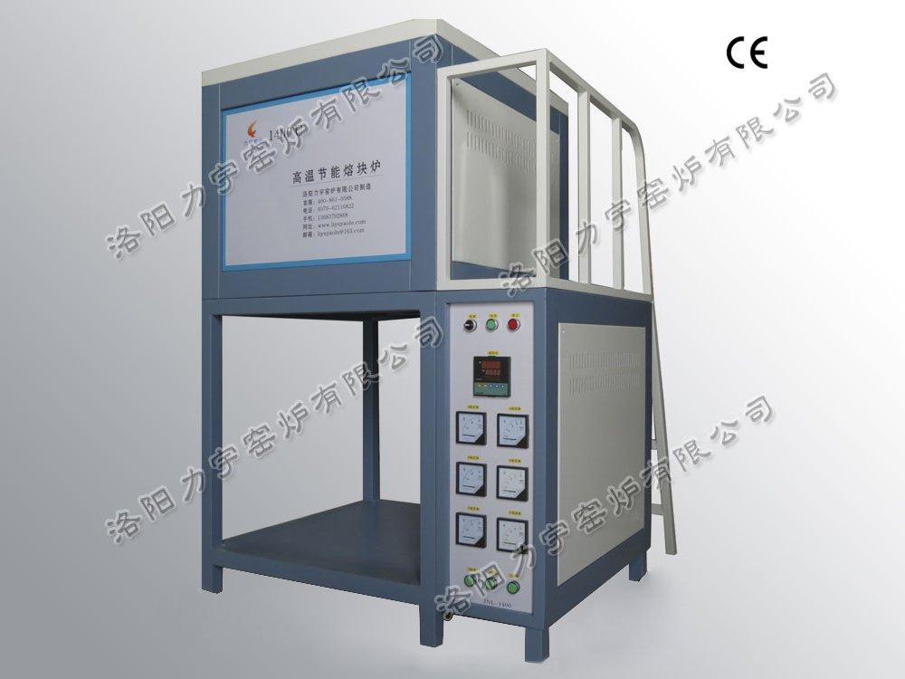高溫熔塊爐LYL-14RK