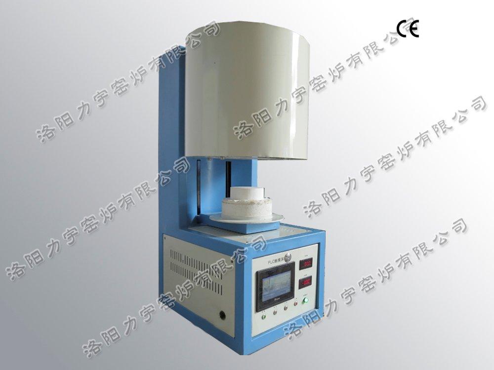 高溫節能精密井式爐LYL-16J