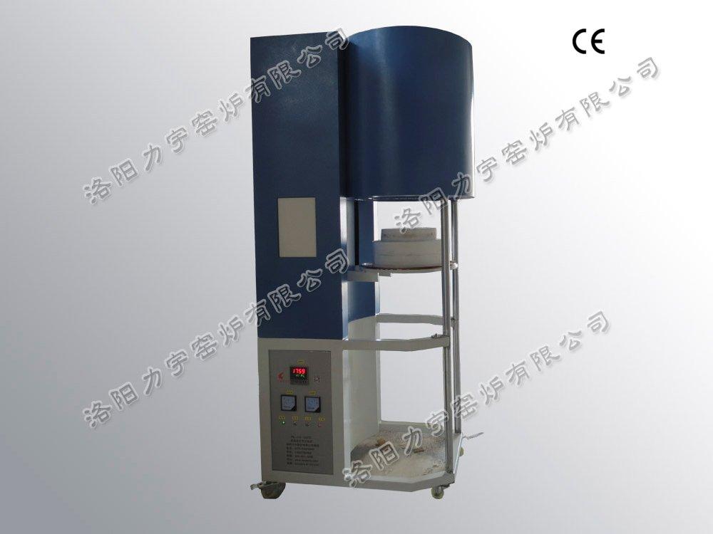 高溫節能精密井式爐LYL-17JS