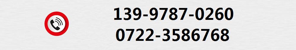 湖北五環專用汽車有限公司聯系電話