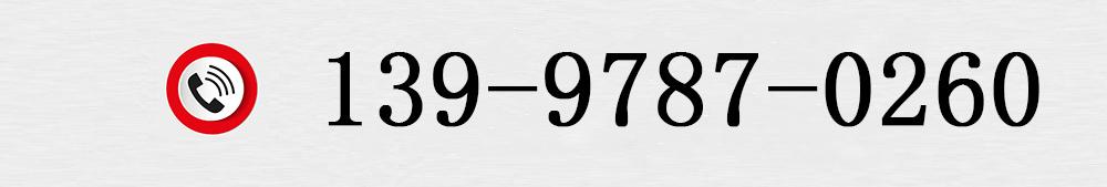 湖北五环专用汽车有限公司联系电话