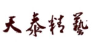 江西天泰精艺设备有限公司