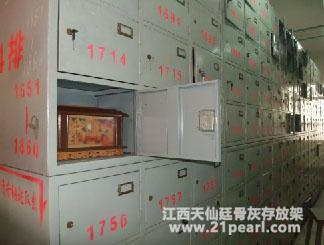 浙江公墓骨灰寄存管理规定
