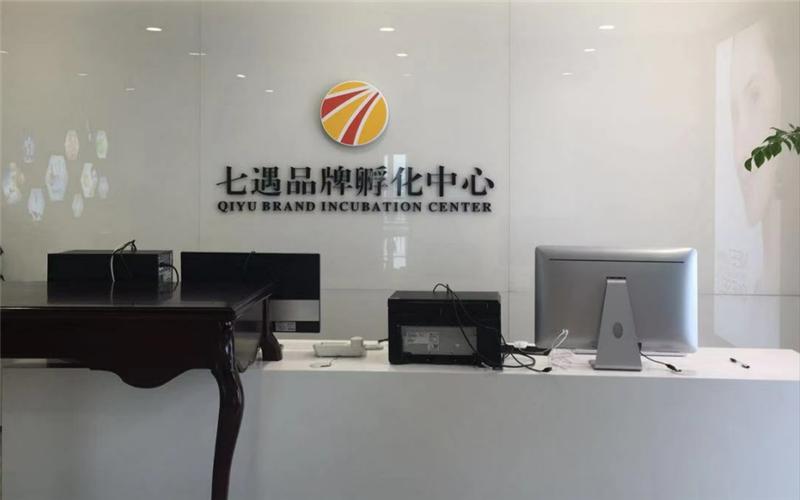 广州七遇生物科技有限公司