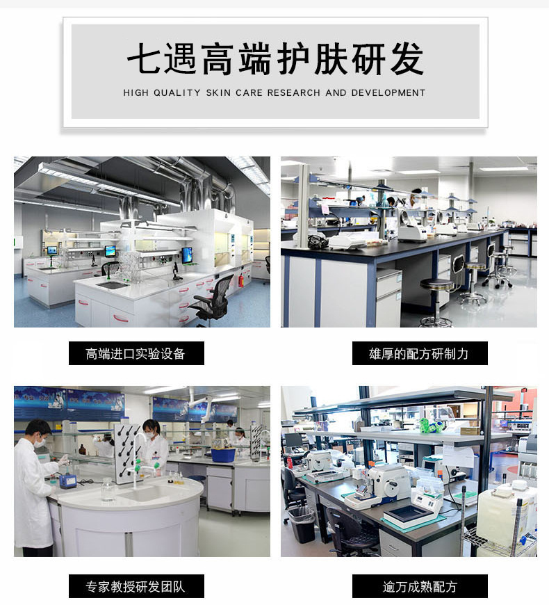 广州面膜代加工厂家哪家好
