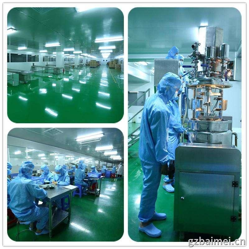 百彩生物科技是广州精华液oem十大品牌之一