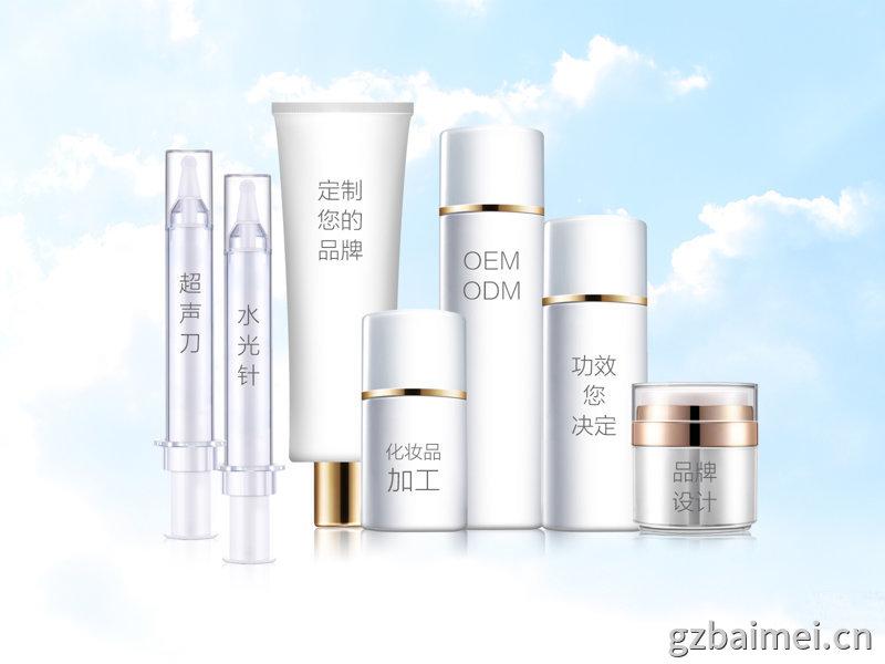 广州化妆品OEM加工实地考察要注意什么