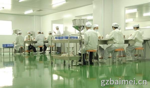 如何辨别广州精华液代工的样品的质量好坏