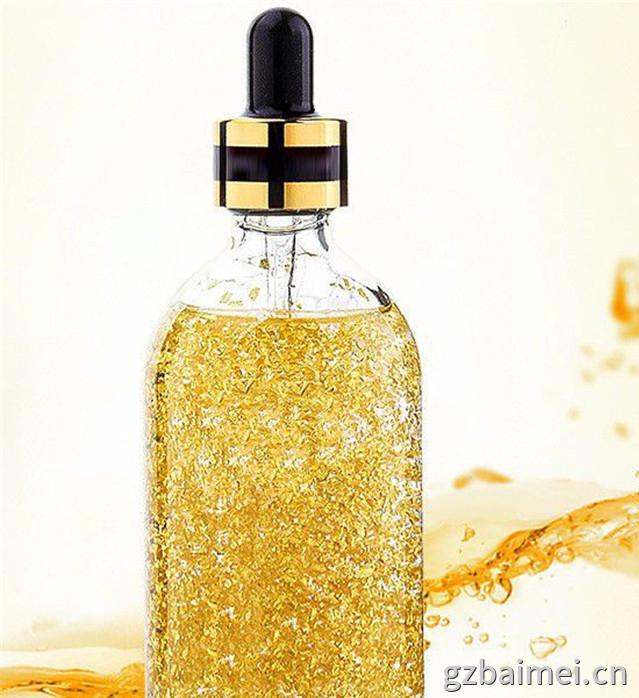 金箔精华液的发光发亮广州精华液加工厂家
