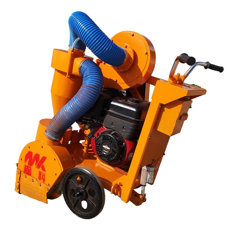除尘式清缝机(CQFJ-5)