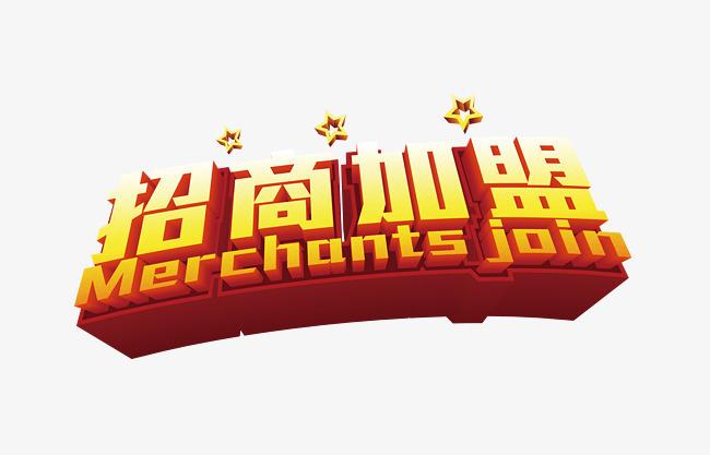 老字号兰州牛肉面北京首邑顾氏餐饮管理总部诚招加盟店