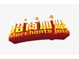 老字号兰州牛肉面,面向全国诚招加盟店,诚邀省级合作伙伴,寻找中国合伙人!