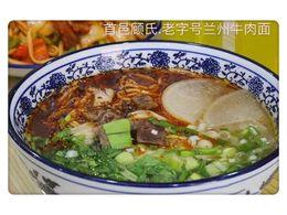 跟着这碗牛肉面,一起去穿越兰州的饮食文化和地理知识吧!